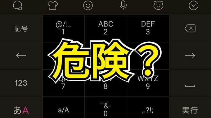 f:id:Azusa_Hirano:20200529153651j:plain