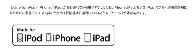 f:id:Azusa_Hirano:20200529220155p:plain