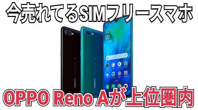 f:id:Azusa_Hirano:20200531175349j:plain