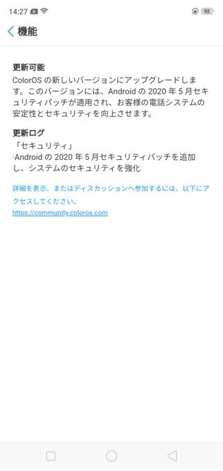 f:id:Azusa_Hirano:20200601150756p:plain