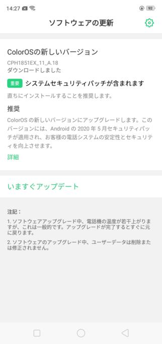 f:id:Azusa_Hirano:20200601150801p:plain