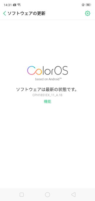 f:id:Azusa_Hirano:20200601150807p:plain