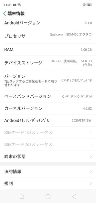f:id:Azusa_Hirano:20200601150811p:plain