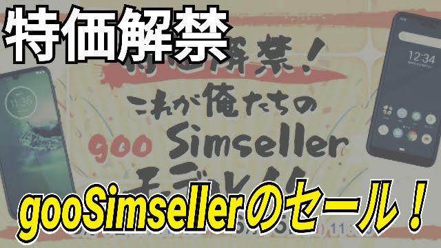 f:id:Azusa_Hirano:20200601155746j:plain