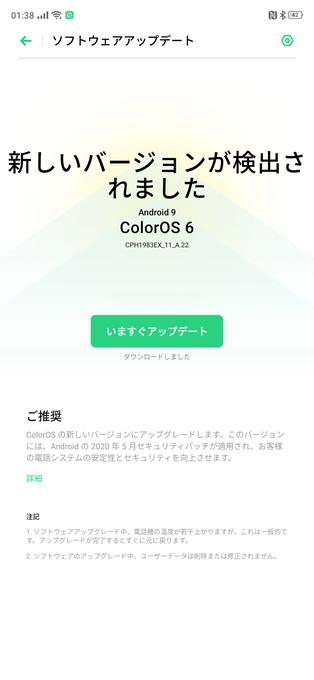 f:id:Azusa_Hirano:20200602161108p:plain