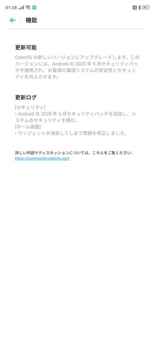 f:id:Azusa_Hirano:20200602161114p:plain