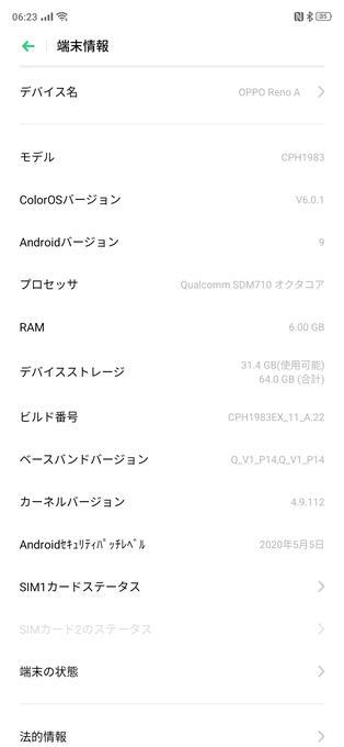 f:id:Azusa_Hirano:20200602161138p:plain