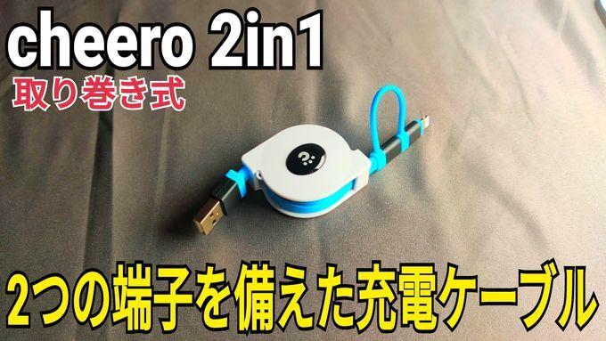 f:id:Azusa_Hirano:20200605073646j:plain