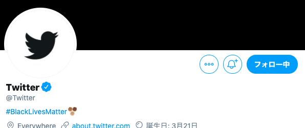 f:id:Azusa_Hirano:20200606042317p:plain
