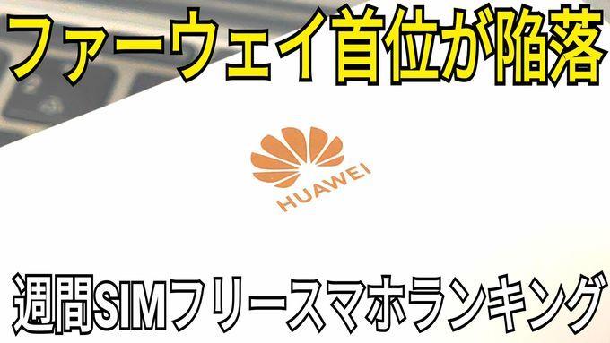 f:id:Azusa_Hirano:20200607004649j:plain