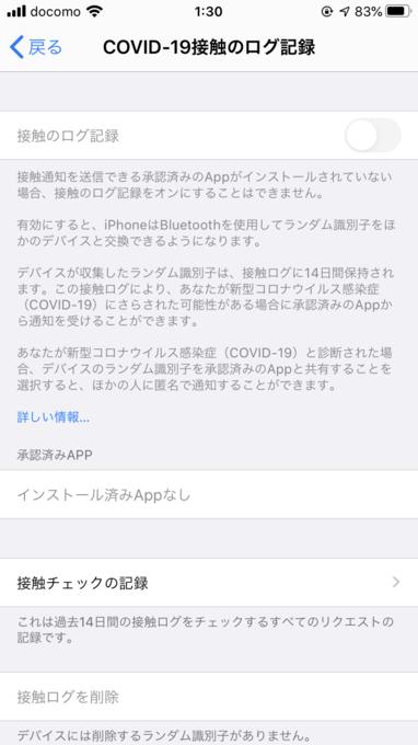 f:id:Azusa_Hirano:20200608014618p:plain