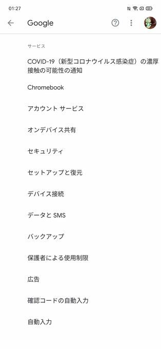 f:id:Azusa_Hirano:20200608014624j:plain