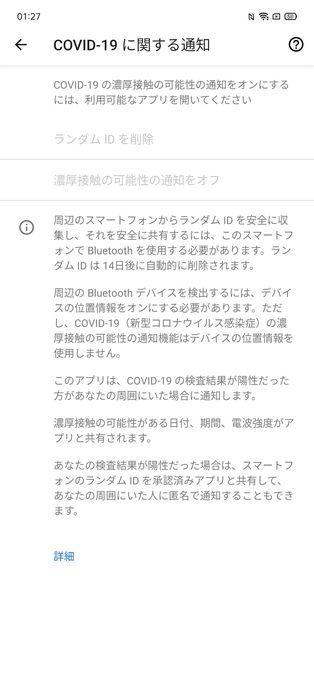 f:id:Azusa_Hirano:20200608014630j:plain