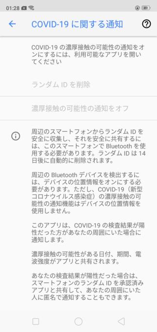 f:id:Azusa_Hirano:20200608014636p:plain