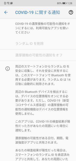 f:id:Azusa_Hirano:20200608014640j:plain