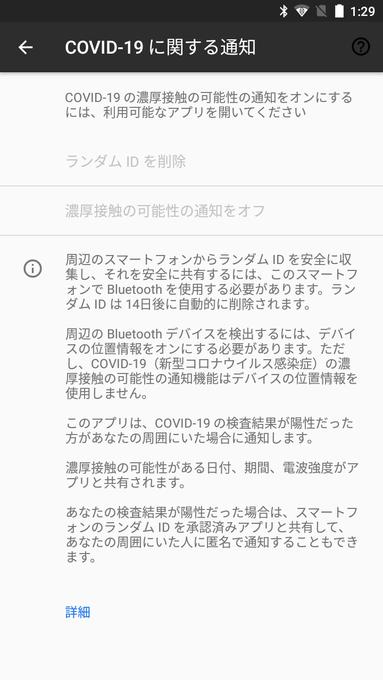f:id:Azusa_Hirano:20200608014646p:plain