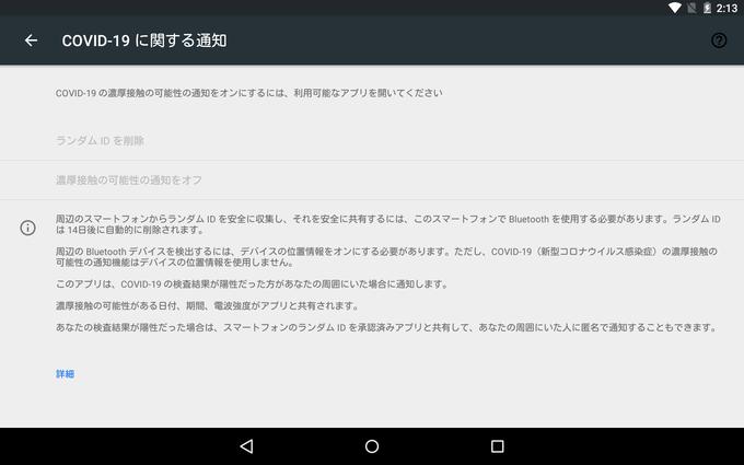 f:id:Azusa_Hirano:20200608021623p:plain