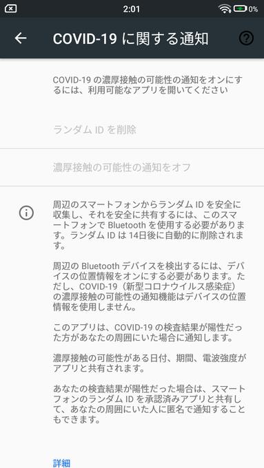 f:id:Azusa_Hirano:20200608021628p:plain