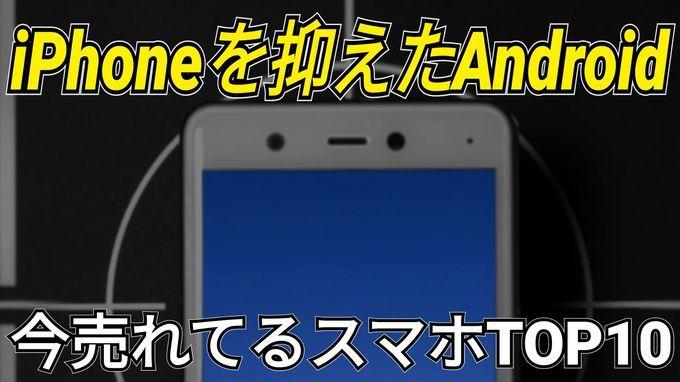 f:id:Azusa_Hirano:20200608051938j:plain