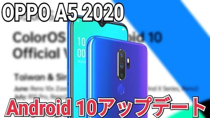 f:id:Azusa_Hirano:20200609103104j:plain