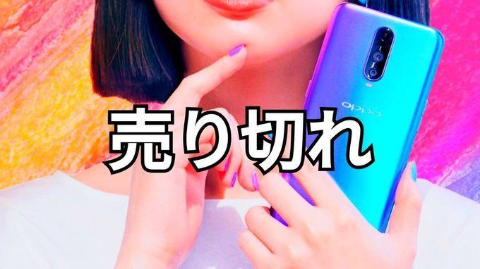 f:id:Azusa_Hirano:20200610154136j:plain