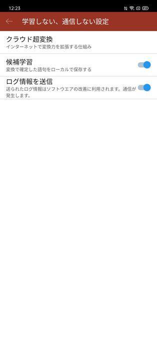 f:id:Azusa_Hirano:20200612123711j:plain