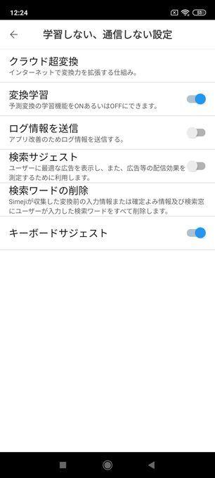 f:id:Azusa_Hirano:20200612123717j:plain