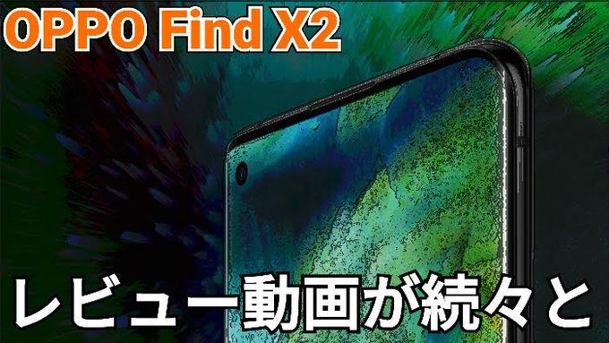 f:id:Azusa_Hirano:20200613212904j:plain