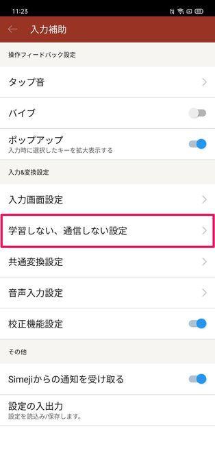 f:id:Azusa_Hirano:20200614113206j:plain