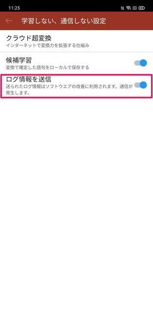 f:id:Azusa_Hirano:20200614113212j:plain