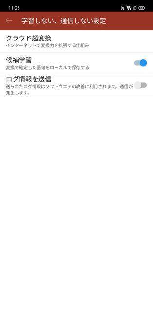 f:id:Azusa_Hirano:20200614113216j:plain