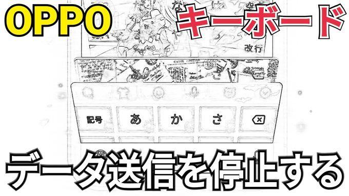 f:id:Azusa_Hirano:20200614121450j:plain