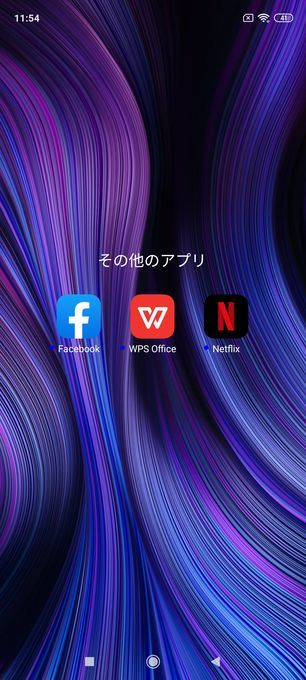 f:id:Azusa_Hirano:20200614210918j:plain