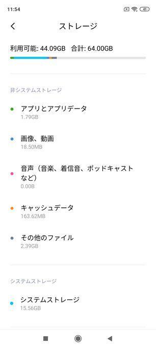 f:id:Azusa_Hirano:20200614210939j:plain