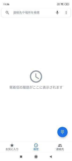 f:id:Azusa_Hirano:20200614211012j:plain