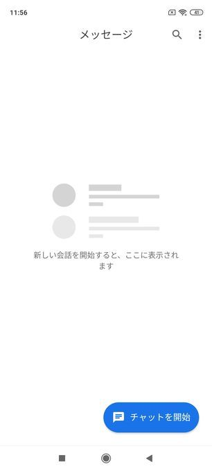 f:id:Azusa_Hirano:20200614211018j:plain