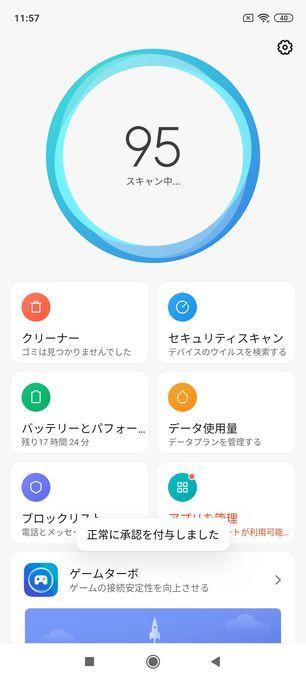 f:id:Azusa_Hirano:20200614211035j:plain