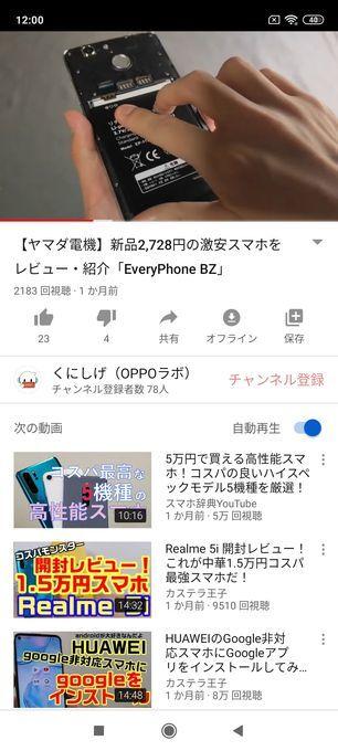f:id:Azusa_Hirano:20200614211046j:plain