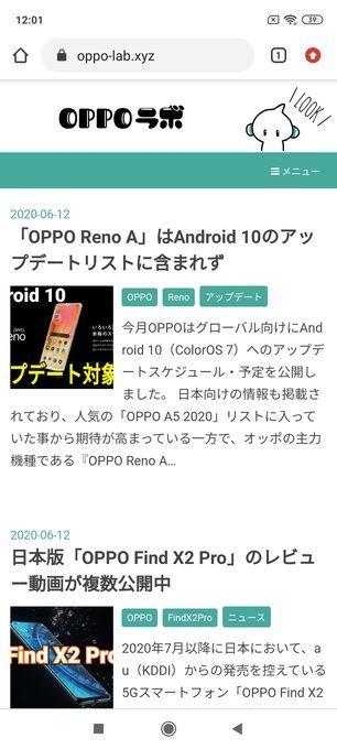 f:id:Azusa_Hirano:20200614211111j:plain