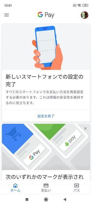 f:id:Azusa_Hirano:20200614211117j:plain