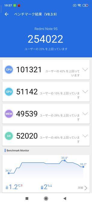 f:id:Azusa_Hirano:20200614211129j:plain
