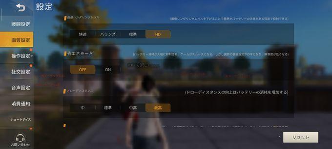 f:id:Azusa_Hirano:20200614211330j:plain