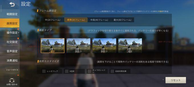 f:id:Azusa_Hirano:20200614211354j:plain