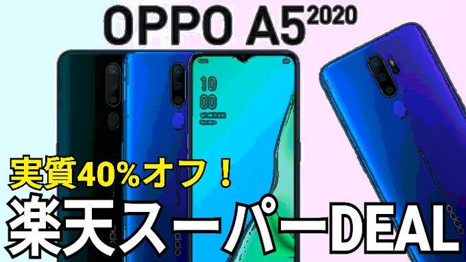 f:id:Azusa_Hirano:20200615160800j:plain