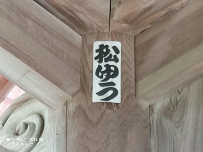 f:id:Azusa_Hirano:20200615172759j:plain