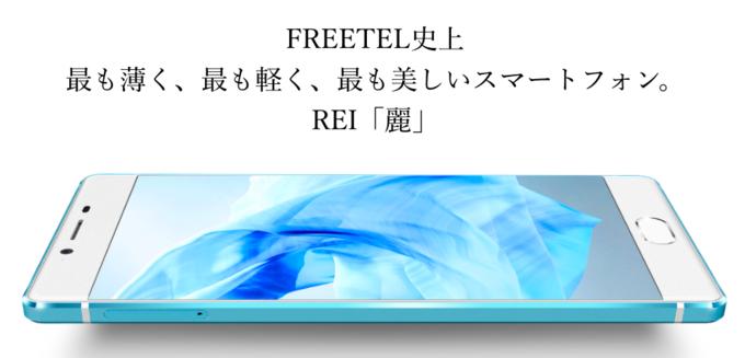 f:id:Azusa_Hirano:20200615214723p:plain
