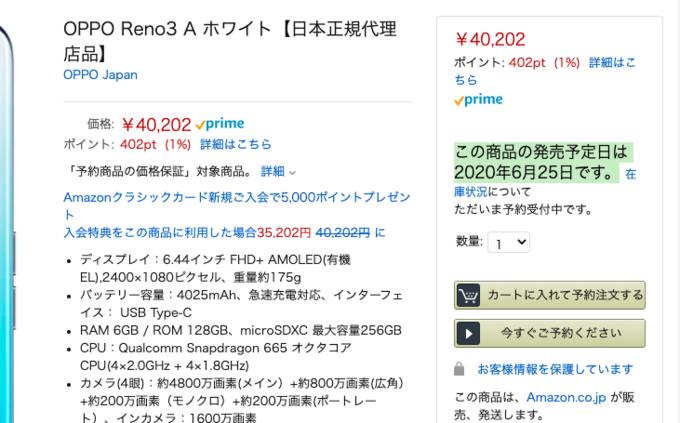 f:id:Azusa_Hirano:20200616144622p:plain