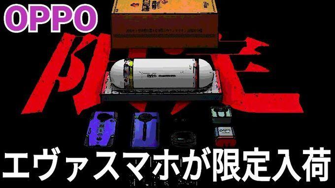f:id:Azusa_Hirano:20200618190514j:plain