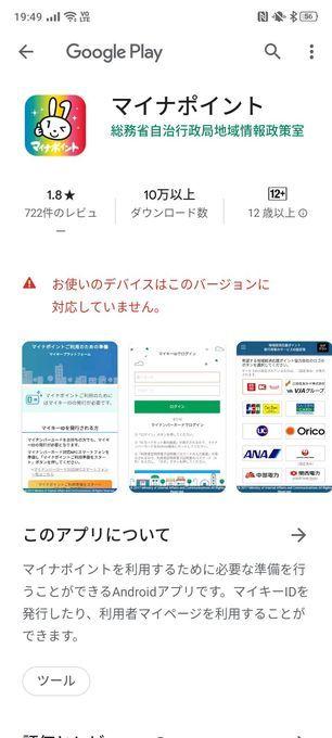 f:id:Azusa_Hirano:20200619014921j:plain