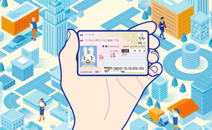 f:id:Azusa_Hirano:20200619020333p:plain